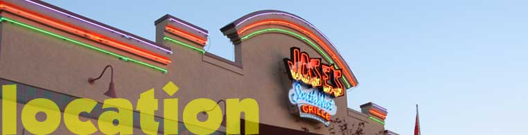 Location ~ Jose's SouthWest Grille in Springdale, AR